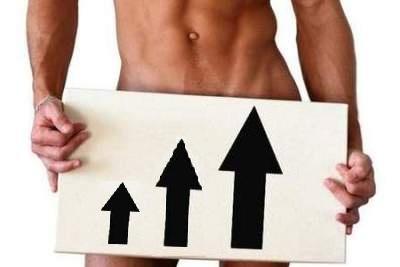 Народные методы увеличения члена без кремов и операций