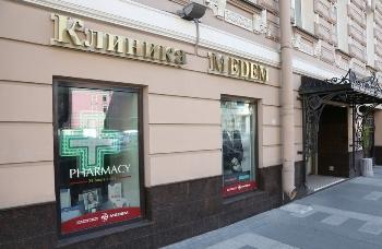 Больница для увеличения члена в Санкт-Петербурге