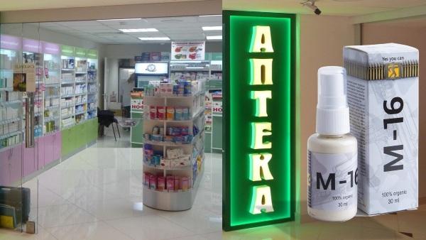 В какой аптеке можно купить средство для потенции М16