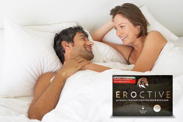Что такое eroctive и чем он помогает мужчинам