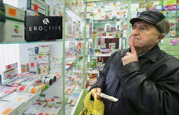 Цена в аптеках городов РФ и сайте