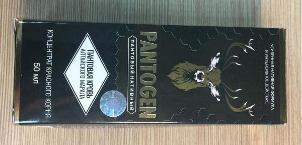 Что такое Pantogen
