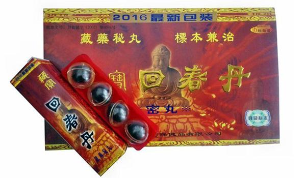 китайские шарики для потенции инструкция