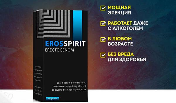 капли для повышения потенции эрос спирит