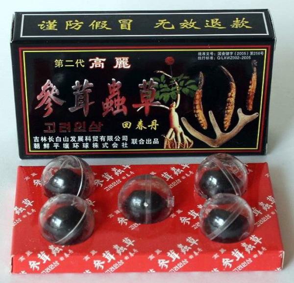 китайские таблетки для потенции в шариках