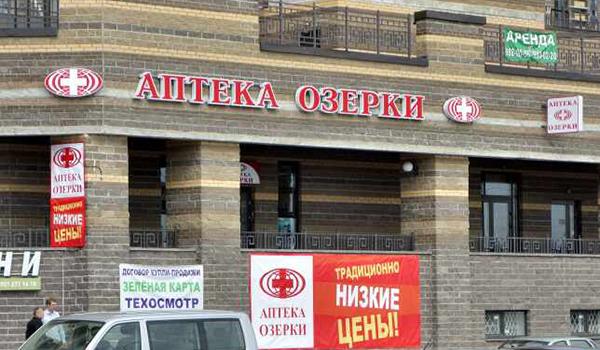 сиалис цена в аптеках москвы