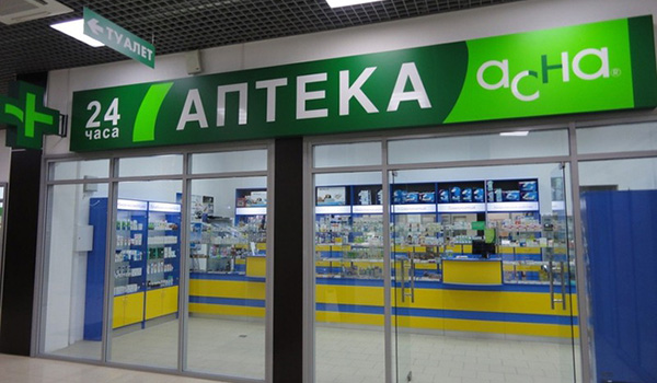 препарат дапоксетин цены в аптеках