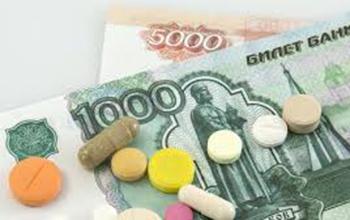 сиалис 5 мг 14 таблеток цена