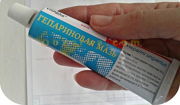 гепариновая мазь цена в аптеке