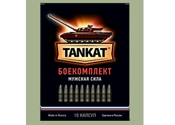 танкат боекомплект мужская сила