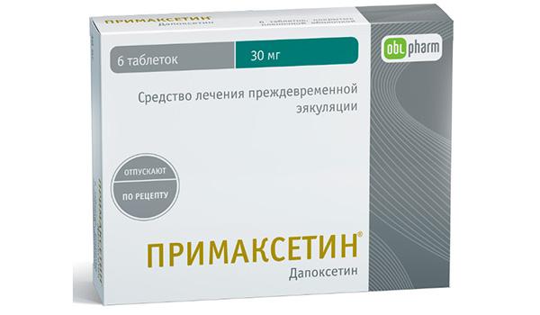 дапоксетин аналоги российские цена