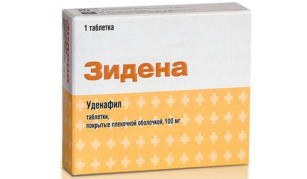 быстродействующие таблетки для потенции