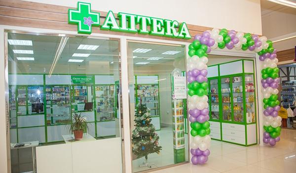 дапоксетин где купить в аптеках самовывозом