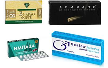аналог виагры для мужчин в аптеке