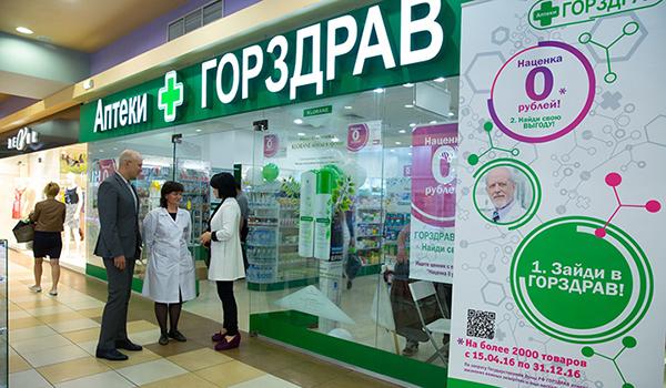 левитра цена в аптеках москвы