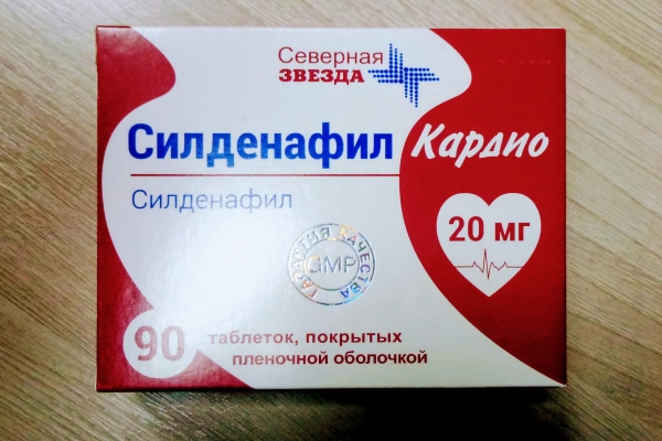 Силденафил кардио