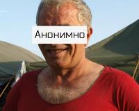 Реальные отзывы покупателей о результатах применения Силденафила сз (северная звезда): фото 5