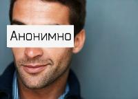 Отзывы мужчин: фото 1