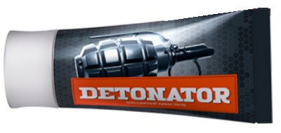 мазь детонатор