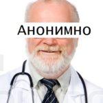 Отзывы врачей фото 3