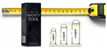 На сколько сантиметров