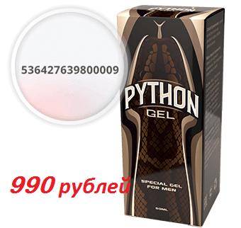 Цена на Python gel